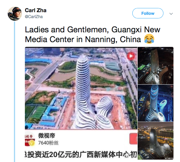 China's New Building Is Shaped Like A…