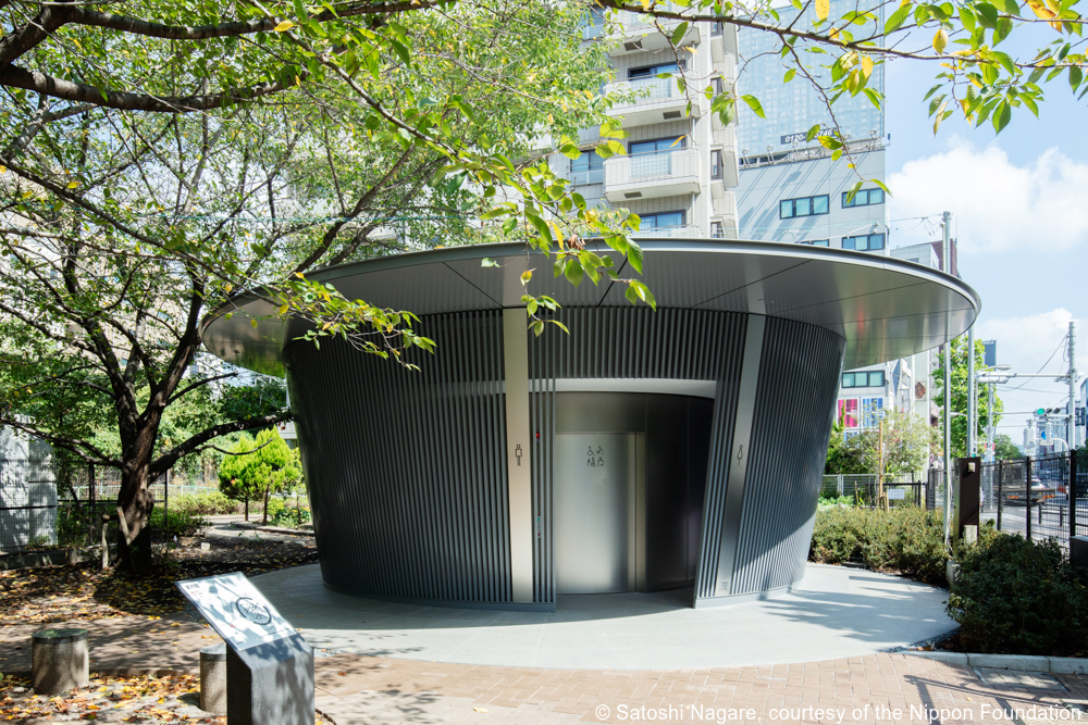 The Tokyo Toilet: A Contemporary Architecture Project in Japan